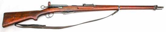 Schmidt Rubin - Model 1911 - 7.5x55mm