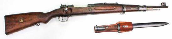 Iranian Mauser - Model 1312 Calvary Carbine - 8mm Mauser