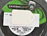 Spiderline 60 lb. Test 700 yds