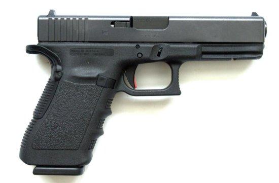 Glock G21 .45 ACP