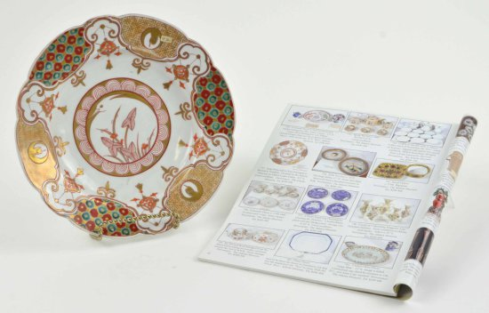 RARE Antique Soup Plate Belonged to Benjamin Franklin, Slotin Folk Art Auction, Atlanta Museum