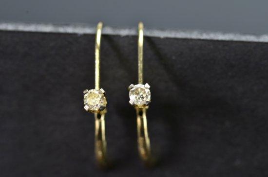 ITEM 62: DIAMOND SOLITAIRE STUD EARRINGS