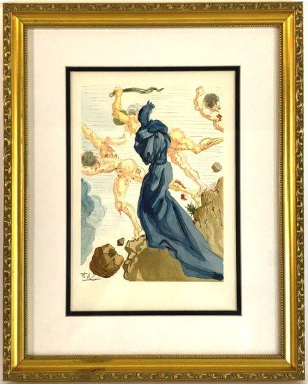 "Salvador Dali, 1963 Divine Comedy Inferno ""The Seducers"" Wood Block Print"