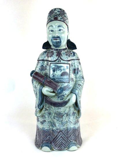 """Large Antique / Vintage Oriental Confucius Ceramic Sculpture 23.25"""" Tall"""
