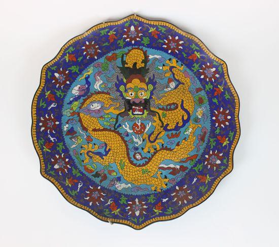 """Vintage Asian Cloisonne Decorative Plate Charger Wall Plaque 15"""" Diameter"""