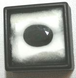 WOW - 14.43 Carat Sapphire - Loose Unmounted Gemstone: Appraised by GLA for $19,106.00