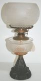 Antique Iron Base Oil Lamp w/ Frosted Glass Shade Depicting Deer from late 1800's
