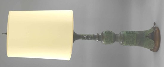 Vintage Mid-Century Retro Asian Bronze Lamp w/ Shade