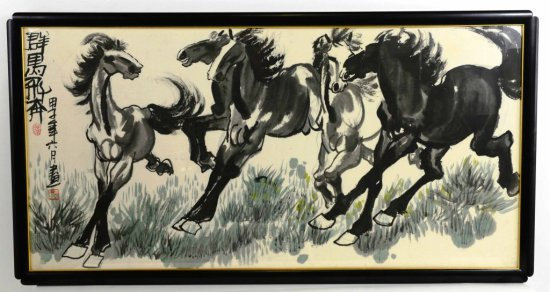 """Vintage Oriental """"Running Horses"""" Watercolor on Rice Paper, Signed"""