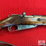 VKT Mosin Nagant 1944 7.62x53mmR   SN: 60484   Comments: CRACKED AND REPAIRED STOCK, PARTIALLY