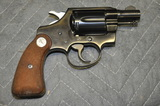 Colt Cobra 1st Issue