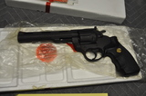 Colt .357 Peacekeeper