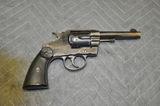 Colt Civilian 1895