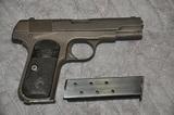 Colt 1903 Pocket Model M