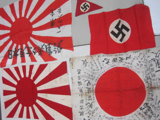 Military Patches, Medals, Flags, German, Japan