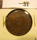 1913 Newfoundland One Cent, AU.