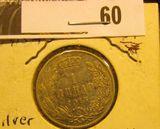 1915 Serbia Silver One dinar, VF.