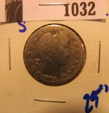 1032. 1905-S BARBER QUARTER