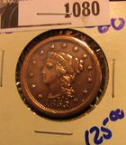 1080. 1853 Large Cent