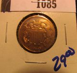 1085. 1865 TWO CENT PIECE