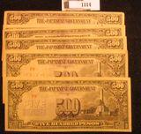 1114. (12) $500 Pesos