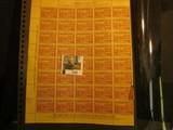 1151. Mint Sheet of 40