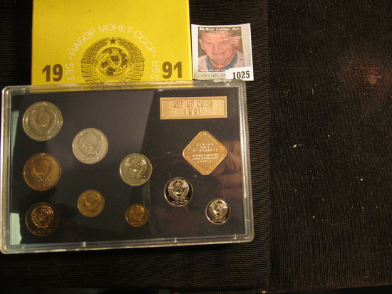 1991 Set of Coins of the USSR. 11 pcs. In original holder as issued.