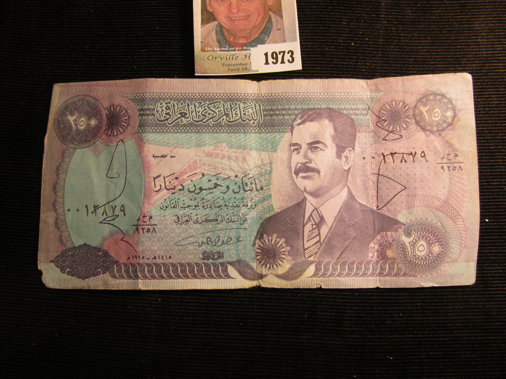 Iraq Two Hundred Fifty Dinars Bank Note