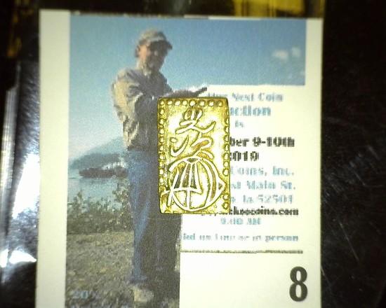 (1868-1869) Mutsuhito Japan 2 BU Gold 0.223/Silver 0.777 Bar Coin. Catalog # C21d.