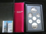 1987 Canada Proof Set in hard case as issued.