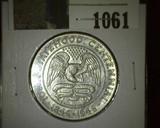1846-1946 Iowa Statehood Commemorative Half Dollar