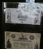 (3) Hungarian Fund Banknotes, 1850 era. Two different designs.