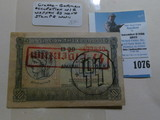 Greek 10 Drachmai Note with two German Waffen SS Stamps. World War II.