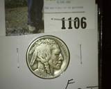 1924 S Buffalo Nickel, Key date