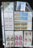 (7) Mint Blocks of Stamps with a face value of $5.12.
