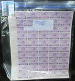 50-Stamp Mint Sheet of Three Cent 1936 Arkansas Centennial Stamps.