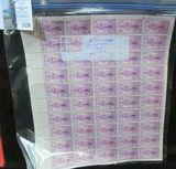 50-Stamp Mint Sheet of Three Cent 1936 Rhode Island Tercentenary Stamps.