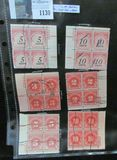 (6) Plate blocks of used Postage Due Stamps.