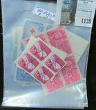 (20) Used Blocks of four U.S. Stamps.