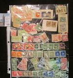(77) various Foreign Stamps.