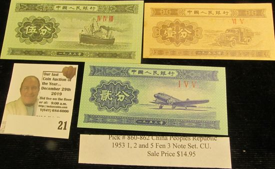 Pick # 860-862 China Peoples Republic Series 1953 One, Two, and Five Fen 3-note Set. CU.