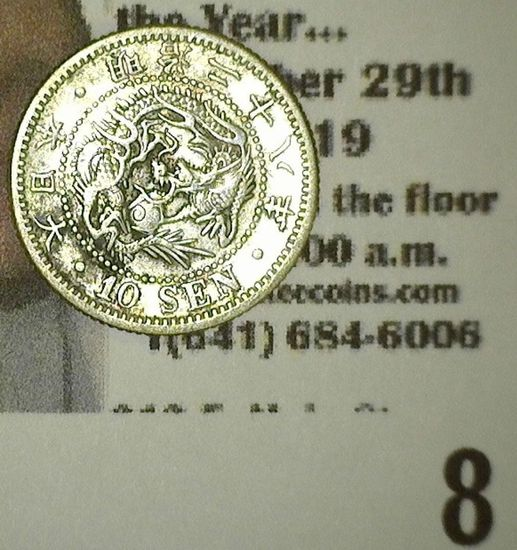 (1873) Japan Silver 10 Sen, Undetermined Type, but Type II catalogs $60 in the lowest grade.