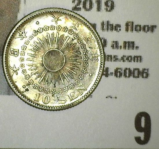 1916 Japan Silver 10 Sen, Y36.2. EF-AU.