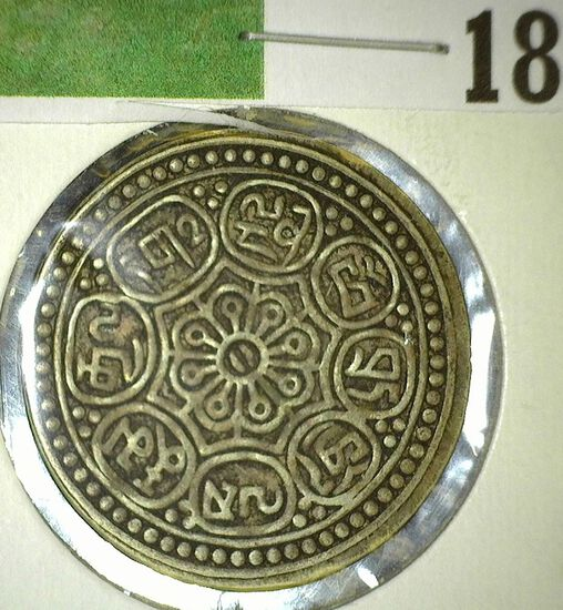 Interesting Silver-colored Coin with Ancient Tibetan style marking. Unknown to me. 28mm.