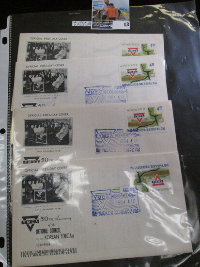 (4) 1964 Korean YMCA First Day of Issue Covers. 1964 era.