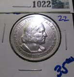 1893 Commemorative Silver Half Dollar