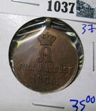 1866 Nassau's Warriors Medal.  This Was The Last Military Passed Out By The German State Of Nassau.