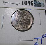 1935 Hobo Nickel
