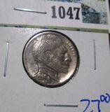 1934 Hobo Nickel