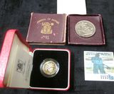Proof 1951 British 5 Shillings Festival Of Britain Coin & A 1989 Proof Silver Piedfort One Pound Coi